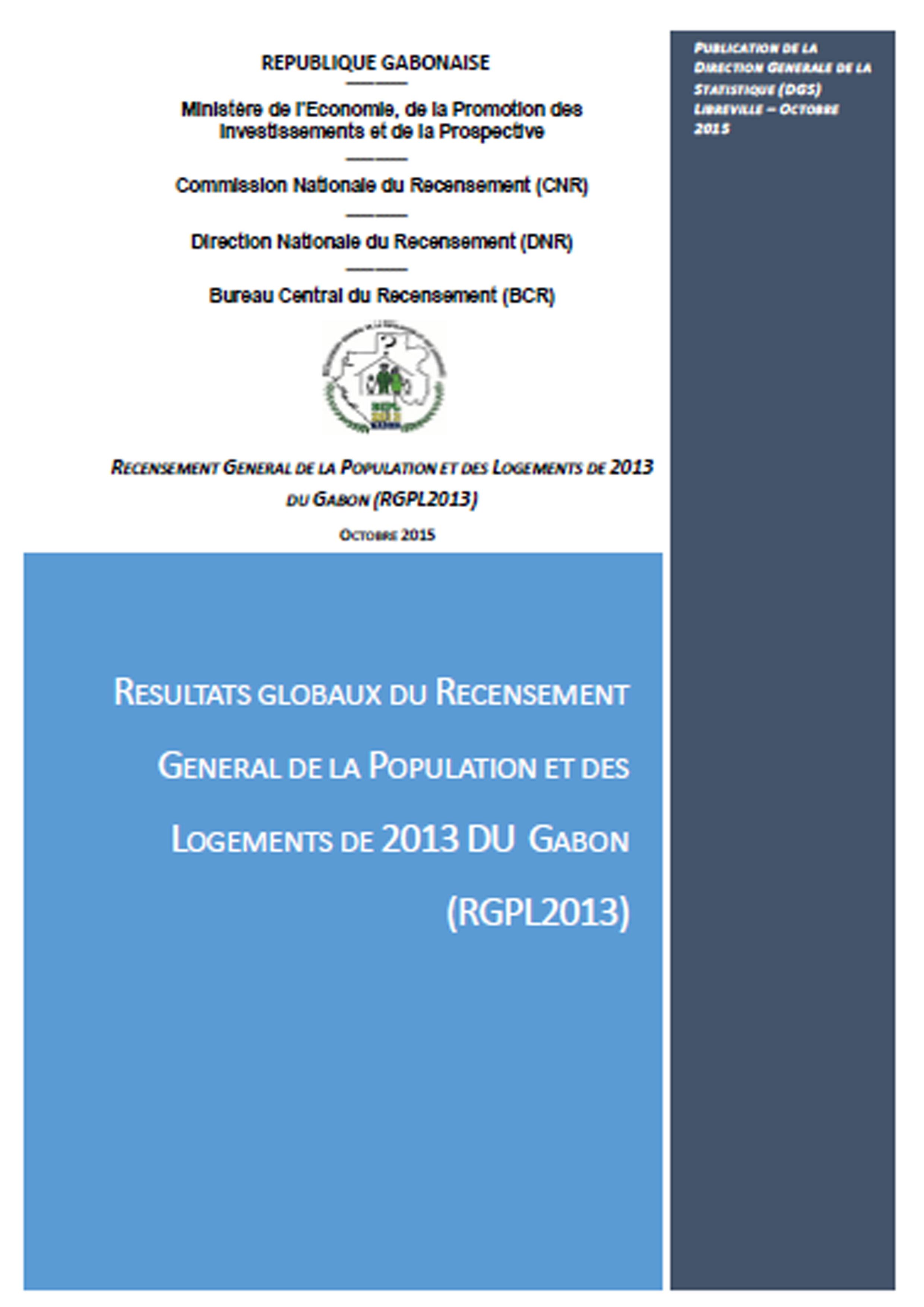 RGPL 2013